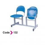 صندلی انتظار کد 132 + صنایع بنیزان