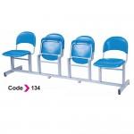 صندلی انتظار کد 134 + صنایع بنیزان